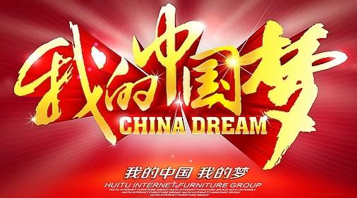 """甘肃高校""""中国梦·我的梦""""演讲大赛即将开赛"""